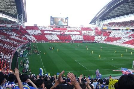 さいたまスタジアム 2009 コレオ