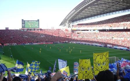 さいたまスタジアム 2009
