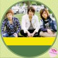 w-inds. -001