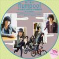 flumpool 君に届け-DVD