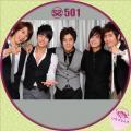 SS501-007.jpg