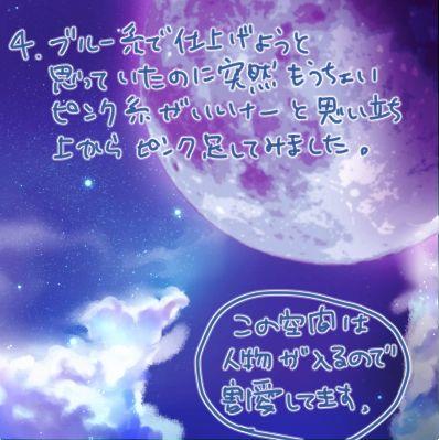 11_min.jpg