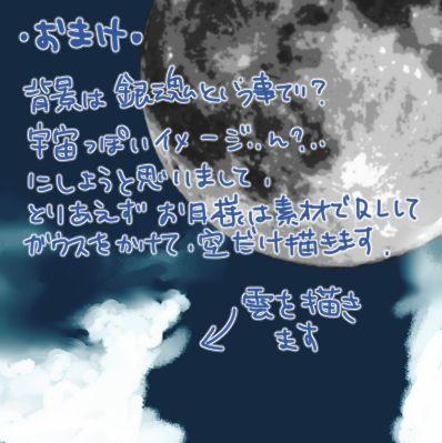 8_min.jpg