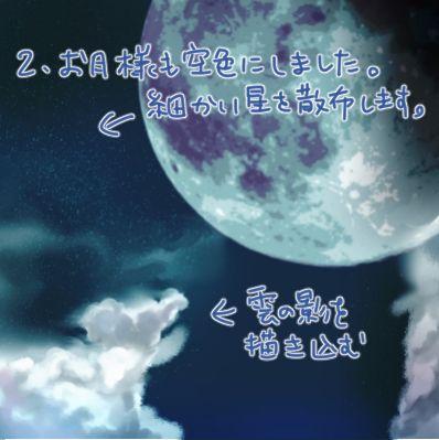 9_min.jpg