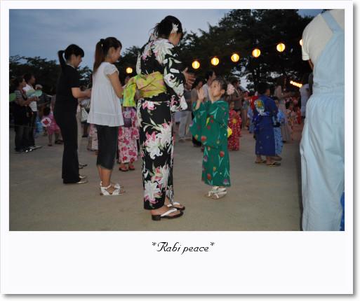 [photo21211312]DSC_0424