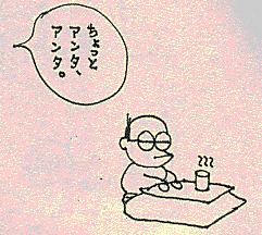 1-1meoto.jpg