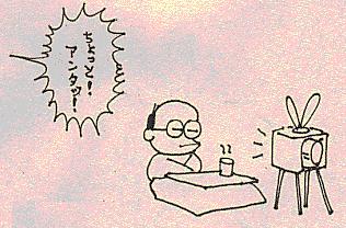 1-2meoto.jpg