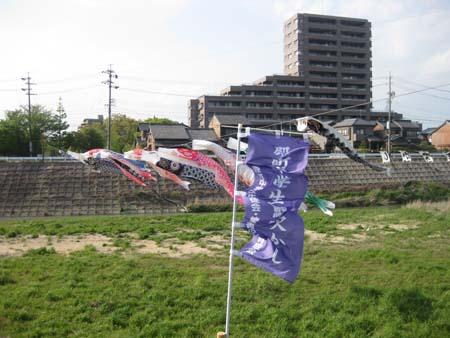 09坂内川