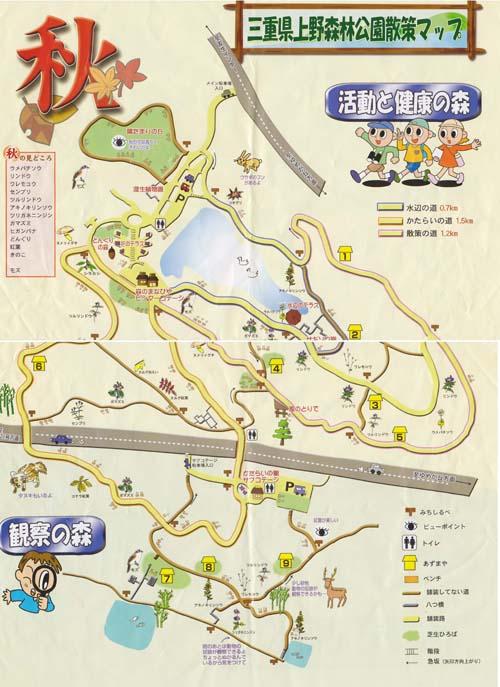 01上野森林公園