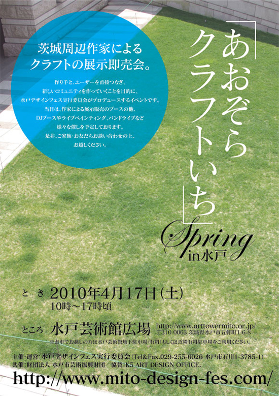 aozora_kokutiA4.jpg
