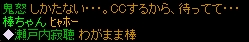 20110319_bou_001.jpg