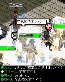 20110319_himitsu_001.jpg