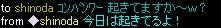 20110319_himitsu_003.jpg