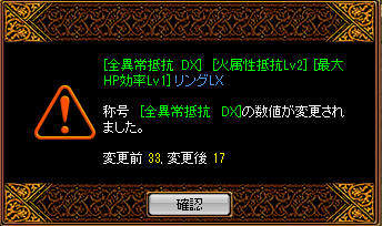 RedStone 11.04.23[03]
