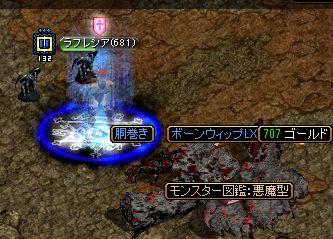 RedStone 11.04.19[00]