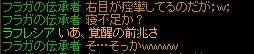 RedStone 11.04.18[04]