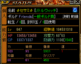 RedStone 11.05.22[17]