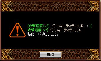 RedStone 11.05.21[00]