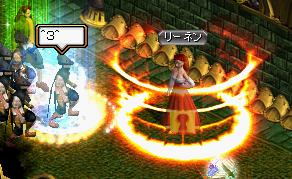 RedStone 11.06.16[00]