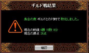 RedStone 11.06.24[02]