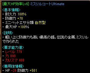 RedStone 11.07.21[01]