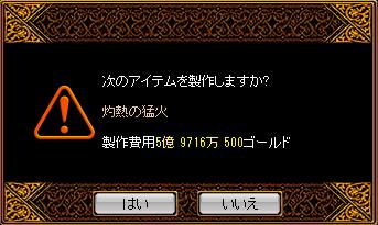 RedStone 11.07.21[02]