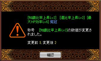 RedStone 11.07.25[00]
