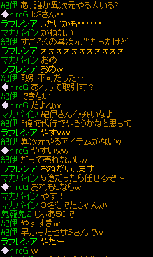 RedStone 11.08.13[06]