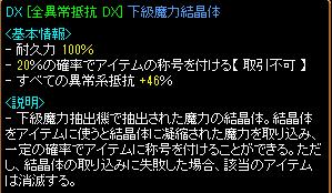 RedStone 11.08.27[05]