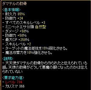 RedStone 11.10.26[01]