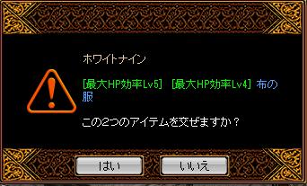 RedStone 11.11.02[04]