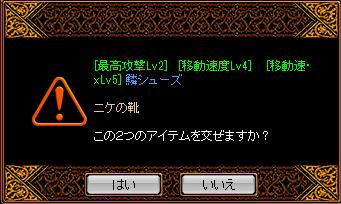RedStone 11.11.02[01]