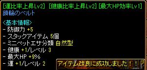 RedStone 11.11.05[04]