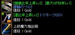 RedStone 11.11.05[02]