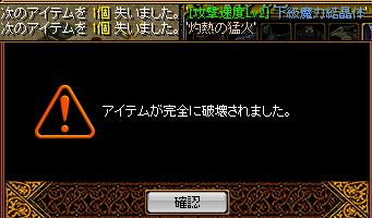 RedStone 11.11.12[02]