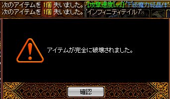 RedStone 11.11.12[04]