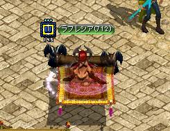 RedStone 11.11.27[03]