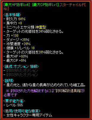 RedStone 11.12.10[03]