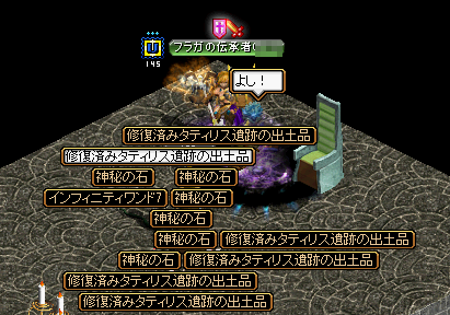 RedStone 11.12.10[04]