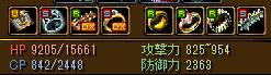 RedStone 11.12.18[09]