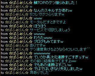 RedStone 11.12.14[00]