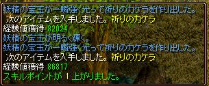 RedStone 11.12.25[00]