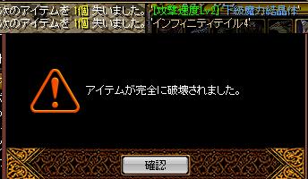 RedStone 12.01.27[00]