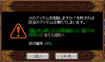RedStone 12.01.29[04]