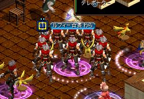 RedStone 12.01.28[00]