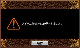 RedStone 12.02.09[01]