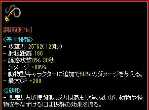 RedStone 12.02.07[00]