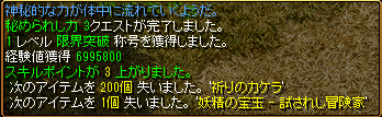RedStone 12.02.09[03]