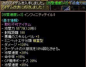 RedStone 12.02.12[00]