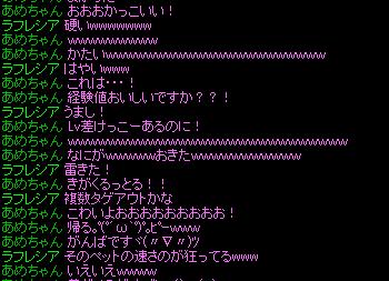 RedStone 12.03.18[01]